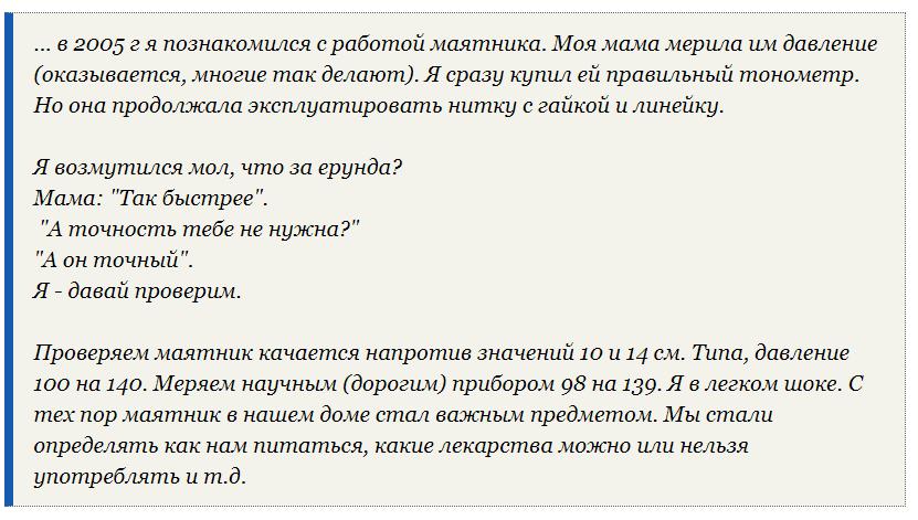 еретический дневник Александра Горловского