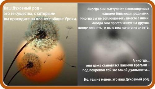 понятие о космологии