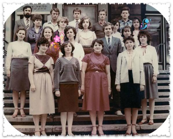 Запорожский индустриальный институт ПЭ-1-81